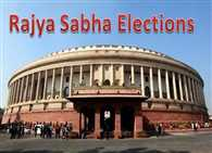 Rajya Sabha election : Screw is stuck on one of  two seats, INLD held key