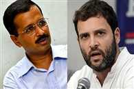 AAP claimed pinch : Rahul ji you are very naive, Maken is very vicious