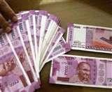 तारीफ करिए और 10 हजार रुपये महीना कमाइए