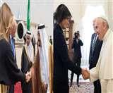 क्यों फर्स्ट लेडी ने रोम में सिर पर कपड़ा रखा लेकिन सऊदी अरब में नहीं