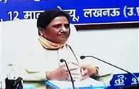 BSP Is Not Effected With Exit Of Swami Prasad Maurya : Mayawati