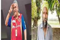 Mallyas  guarantor says Bank officials threatening me'