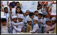 ईद मिलन समारोह में भाईचारे का दिया संदेश