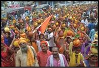 श्रीराम महायज्ञ को लेकर निकली कलशयात्रा