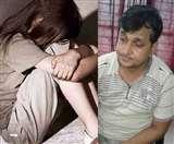 पिता की शर्मनाक करतूत, बेटी को नशीला दवा देकर 6 माह से कर रहा था कुकर्म