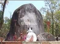 It considers the nature of Ardhanarishvara