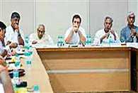 We have not discussed on Jogi: Rahul Gandhi