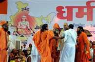 Shankaracharya's followers, Sai Baba devotees clash at Dharma Sansad