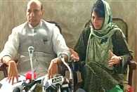 rajnath singh says without kashmir india is incomplete