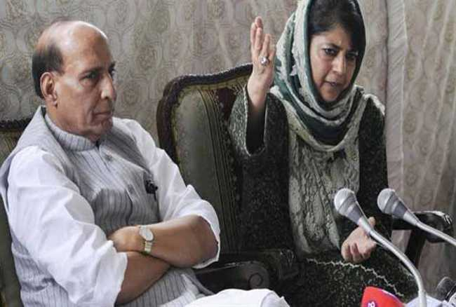 Annoyed Mehbooba Mufti left press conference