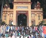 विवादों में घिरे बीएचयू के कुलपति भेजे जा सकते है छुट्टी पर