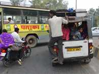 campaign against illegal vehicles