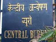 cbi collects ten lakh from railway board officer's home