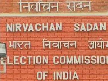 election commission may announce dates for jammu and jharkhand assembly elections
