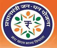 jan dhan yojana Successful