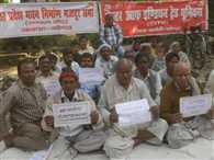 protest of makpa