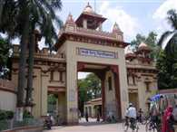 bhu student free order of chief minister