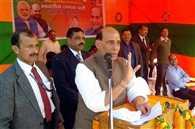 we will gives loan to student on 1% rate of interest: rajnath