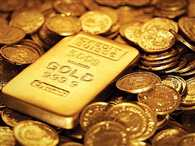 GOLD PRICE UNDER PRESSURE, NEAR LOWEST IN 6 YEARS