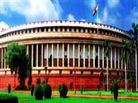 Winter session begins today Modi will take positions in parliament