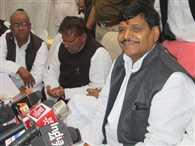 Amir advised to live in Uttar pradesh