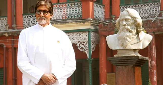 Amitabh Bachchan sings National Anthem at the ancestral home of Tagore in Kolkata