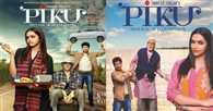 Watch the trailer of 'Piku' starring Big B, Deepika Padukone
