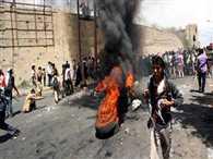 Saudi Arabia launches airstrikes in Yemen against Houthi shia rebels