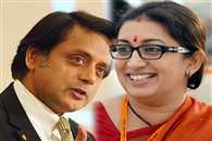 shashi tharoor attack on HRD minister smirit irani over TV serial