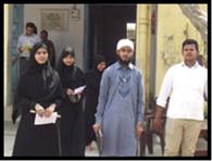 रसायन विज्ञान व उर्दू के प्रश्नों में उलझे परीक्षार्थी