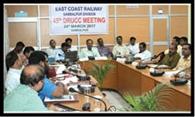 रेल उपयोगकर्ता परामर्शदात्री समिति की बैठक