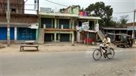 हत्या के विरोध में बंद रहा बैजनाथपुर