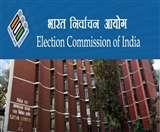बकाया न चुकाने वालेदलों पर लगे रोक : चुनाव आयोग