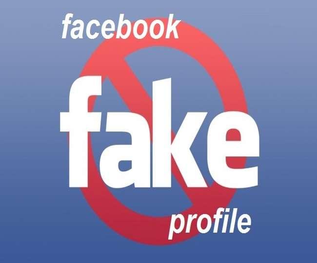 मेरठ में फेसबुक पर विशेष समुदाय पर अभद्र टिप्पणी, हंगामा