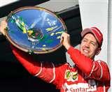 ऑस्ट्रेलियन ग्रां प्रि: विटेल ने हैमिल्टन को पछाड़ जीता खिताब