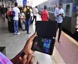 500 रेलवे स्टेशनों पर लगेंगे वाईफाई बूथ