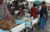 Earthquake Again Hit Uttar Pradesh