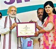 PM gives award to Maharashtra for Excellence work in Panchayati Raj