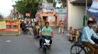 बीस रुपये की पर्ची कटाओ, फिर होगी बाजार में एंट्री