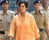 साध्वी प्रज्ञा की रिहाई के बाद सनातन संस्था ने कहा हिंदू आतंकवाद का षड्यंत्र उजागर