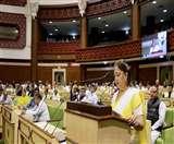 राजस्थान विधानसभा में हंगामा