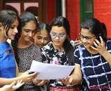 Odisha 10th Result 2017: bseodisha.nic.in पर घोषित हुए उड़ीसा बोर्ड के हाईस्कूल परीक्षा परिणाम