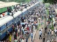 Rail passengers are in trouble, over three hundred trains are affected