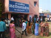 voting in deoghar include eight munisipality is today