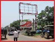 first anniversery of kharagpur municipality