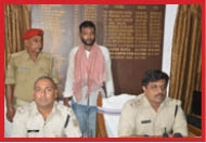 firring accused md arrest with arms
