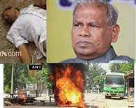 agitated public hit the stones at the carcade  of Jitan Ram Majhi, manjhi injured