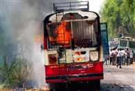 blast in haryana roadways bus near pipli 9 injured