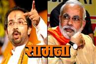 After completion of two years of Modi Government shiv sena gives ill statement