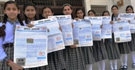पत्रकारिता के क्षेत्र में सेवाएं देंगी छात्राएं